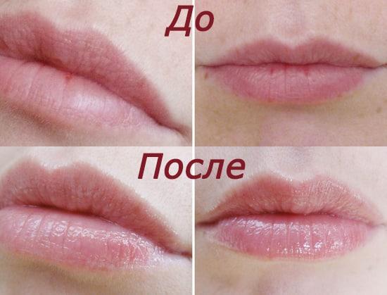 Блеск для увеличения губ