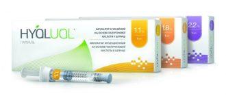 Биоревитализация Гиалуаль (Hyalual) с янтарной кислотой