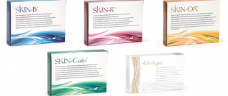 Отзывы о биоревитализации Skin – лучшие препараты серии