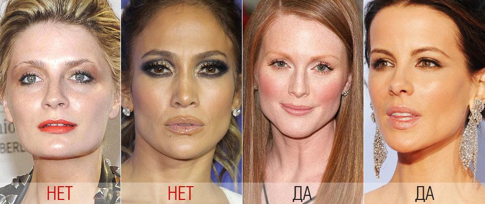 Как сделать лифтинг макияж дома, если вы не профессионал – пошаговая инструкция