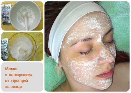 Как использовать маску с аспирином?