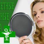 Аптечные крема для лица, заменяющие дорогие