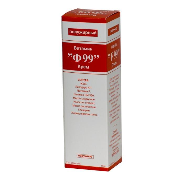 Витамин Ф 99