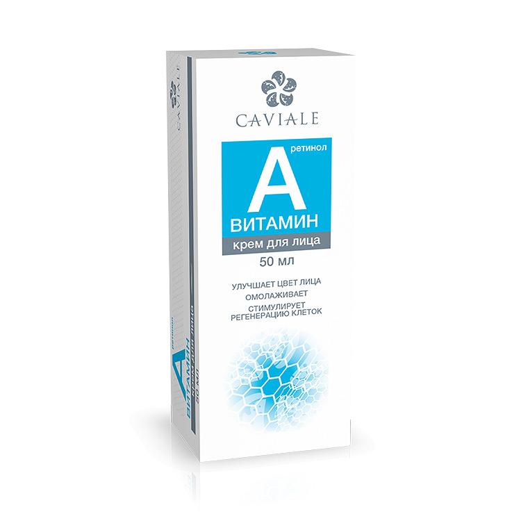 Caviale Витамин А