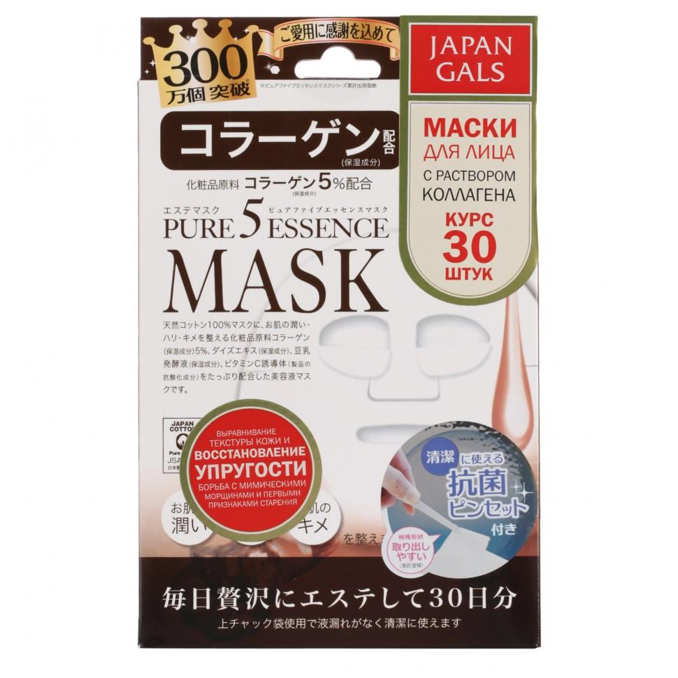 Маска для лица с коллагеном Japan Gals Pure 5 Essence