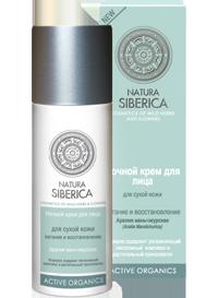 Дневной крем Natura Siberica