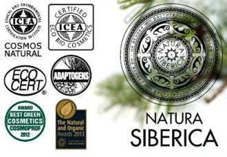 Действительно ли крема от Natura Siberica натуральные?