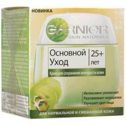 Garnier Skin Naturals основной уход 25+
