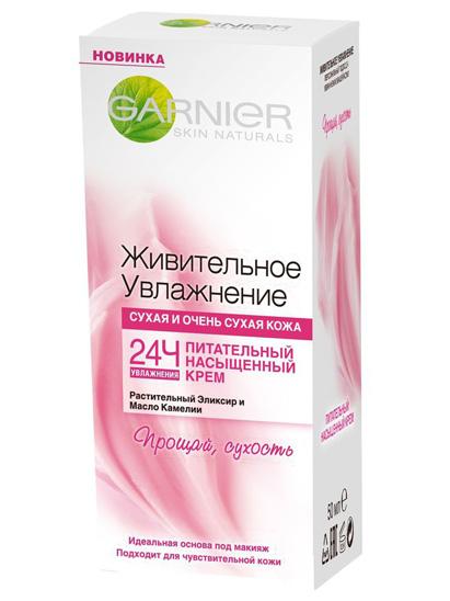 Крем для очень сухой кожи «Живительное увлажнение» Гарньер