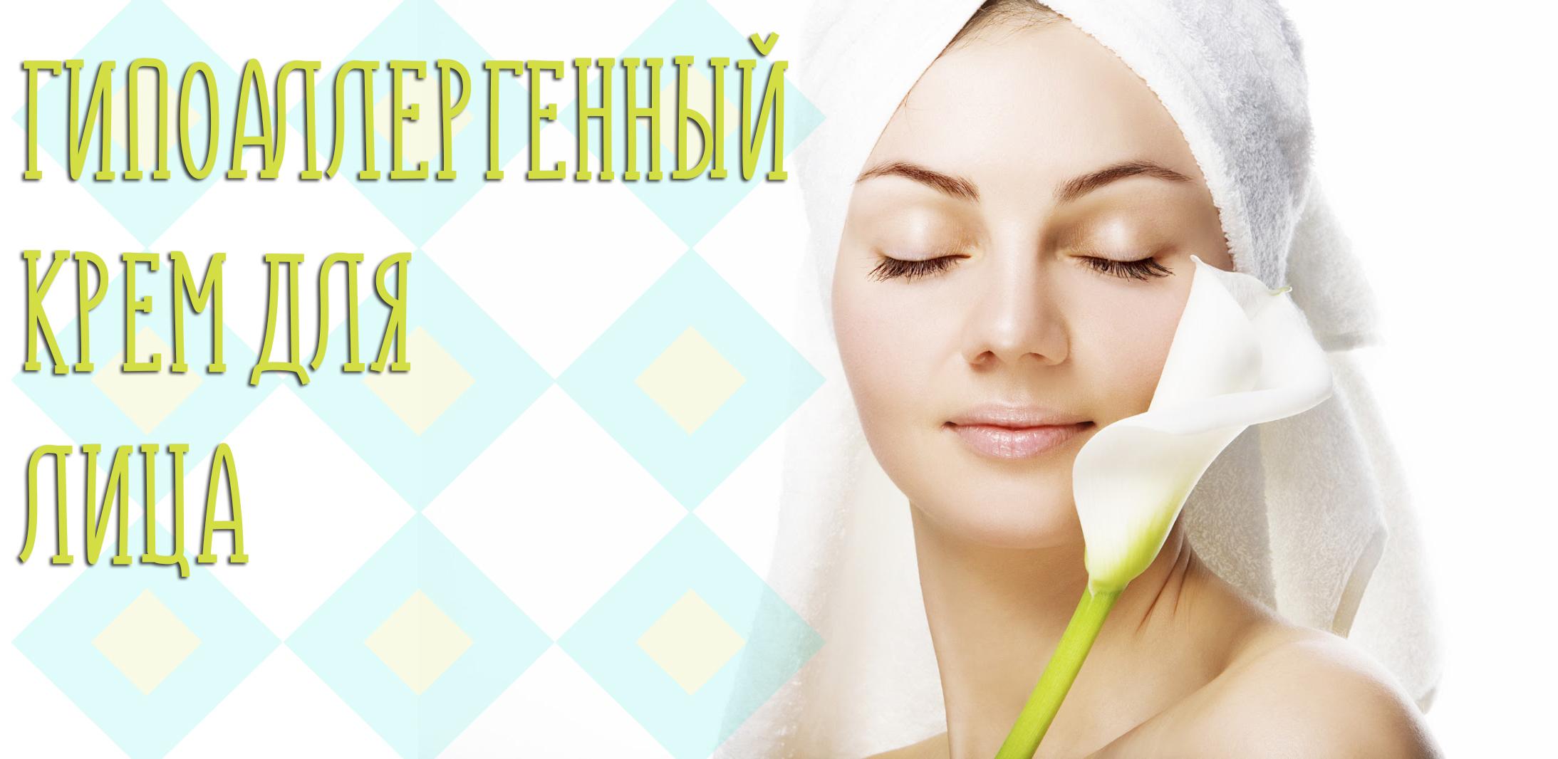 Солнцезащитный крем для лица: какой лучше выбрать и как правильно наносить