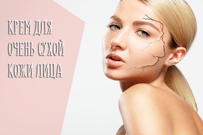 Крем для очень сухой кожи лица в аптеке – как выбрать средство для восстановления?