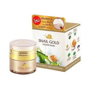 Bm.B: Snail Gold Volume Filler 7 in 1