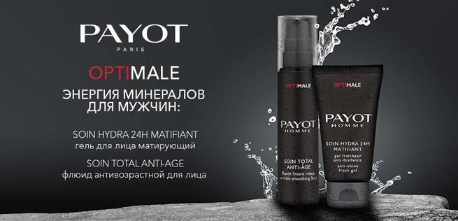 Payot Homme Soin Total Anti-Âge