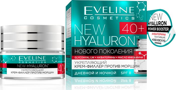 Eveline Bio-Collagen 3D