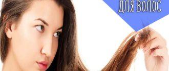 Что собой представляет мезотерапия для волос