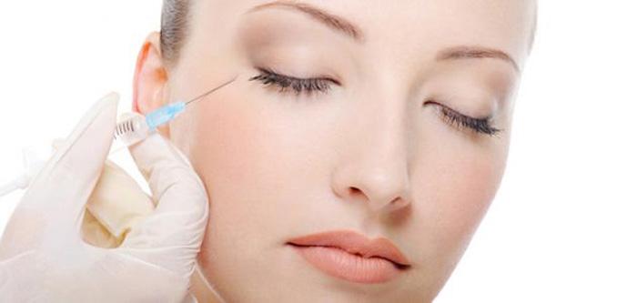 Как проводится эта процедура для лица