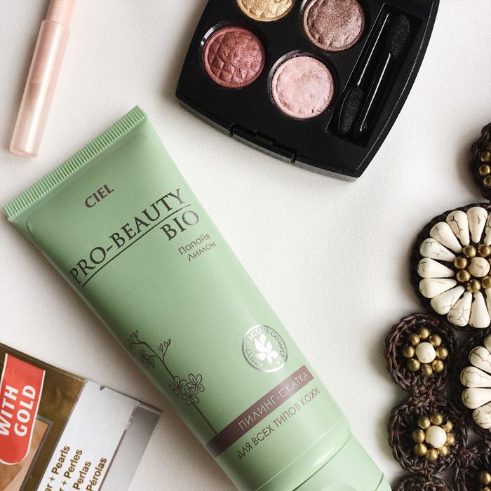 Pro-Beauty Bio от компании Ciel