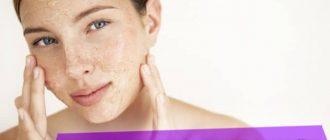 Что происходит с кожей после процедур