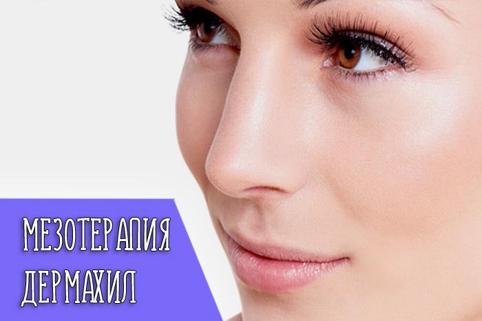 Как действует мезотерапевтическая косметика