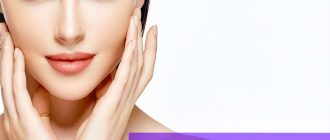 Принцип действия и эффективность лактобионового пилинга для лица