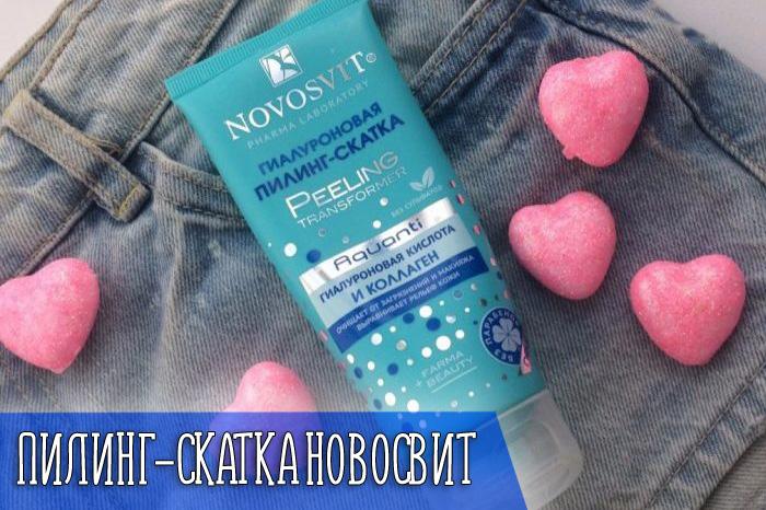 Что в составе гиалуроновой пилинг-скатки от Novosvit?
