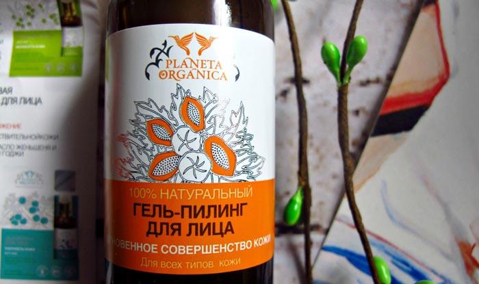 Как использовать пилинг от Planeta Organica?