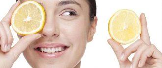 Принцип действия и эффективность лимонного пилинга