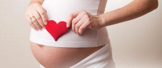 Совместим ли жёлтый пилинг и беременность?