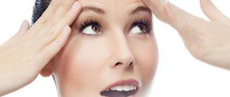 Причины появления последствий и осложнений после пилинга лица