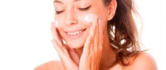 Крема для лица с муцином улитки