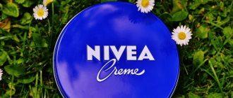 состав крема для лица Нивея