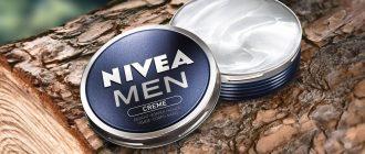 Крема для лица Nivea men – отзывы мужчин