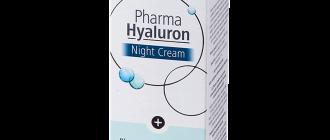 Дневной крем для лица от Pharma Hyaluron