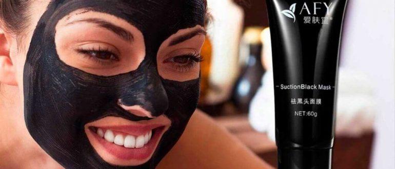 Маска-плёнку Black Mask