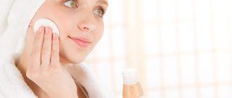 Крем для лица для подросткового возраста