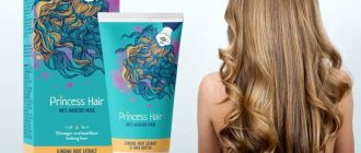 princess-hair-realnye-otzyvy-do-i-posle-na-masku-s-foto