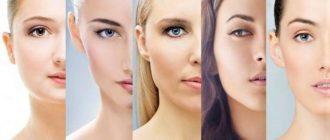 Тест на тип кожи лица
