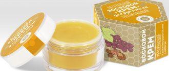 Восковый крема для лица