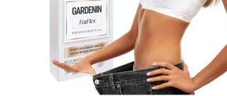 бороться с ожирением