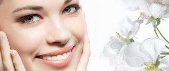 Базовые крема для лица