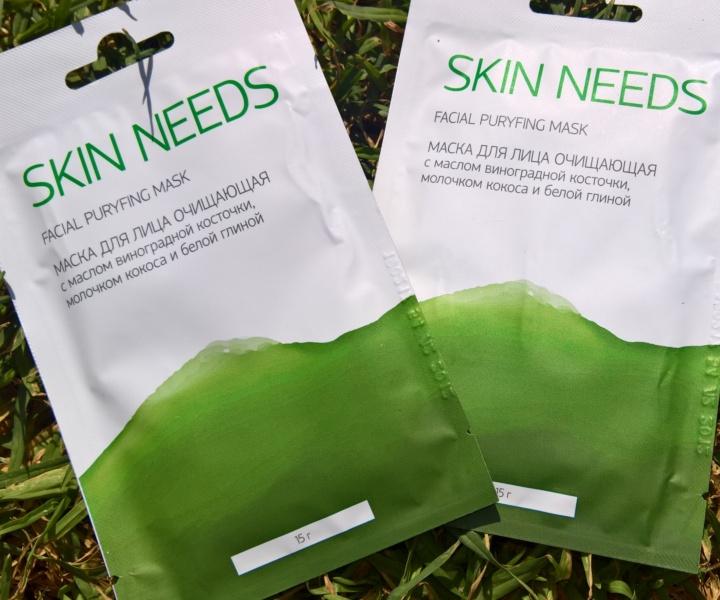 Маска для лица Skin Needs
