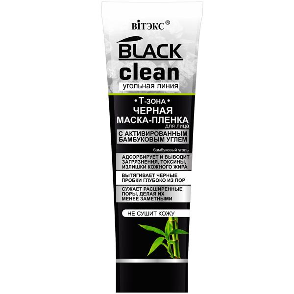 Чёрная маска-плёнка для лица Black Clean от Витэкс