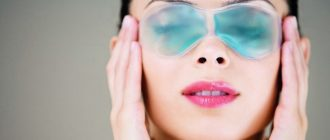 маски для снятия отёчности лица