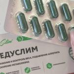 Сколько таблеток в пачке и сколько нужно на курс?