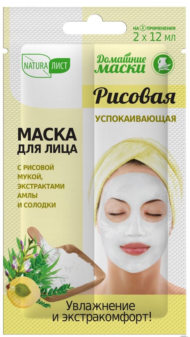 Польза и эффективность рисовой маски для лица