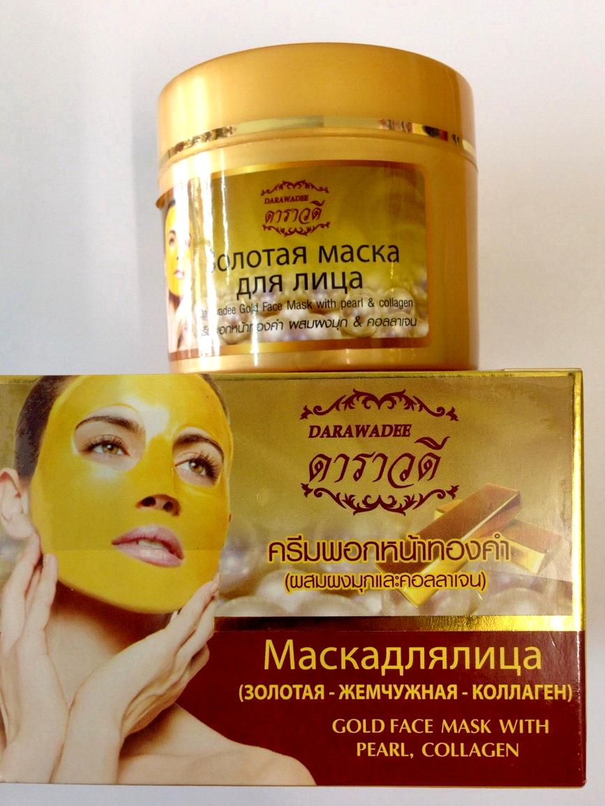 Лучшие золотые маски