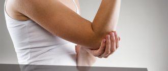 Что делать, если чешутся и шелушатся локти