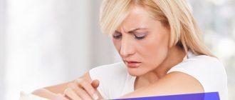 Что делать, если шелушатся локти у женщин