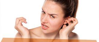 Что нужно делать, если у вас шелушатся уши – рассказывают специалисты