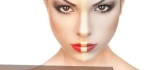 Как определить подтон кожи самостоятельно